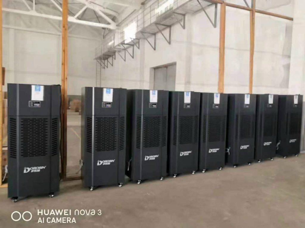 Máy hút ẩm công nghiệp Dorosin