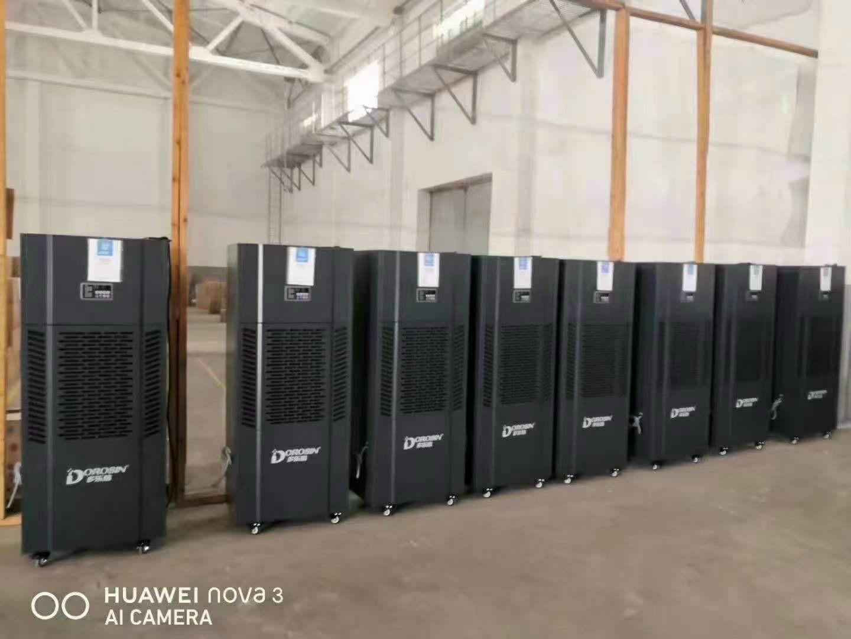Ứng dụng của máy hút ẩm công nghiệp Dorosin trong sản xuất