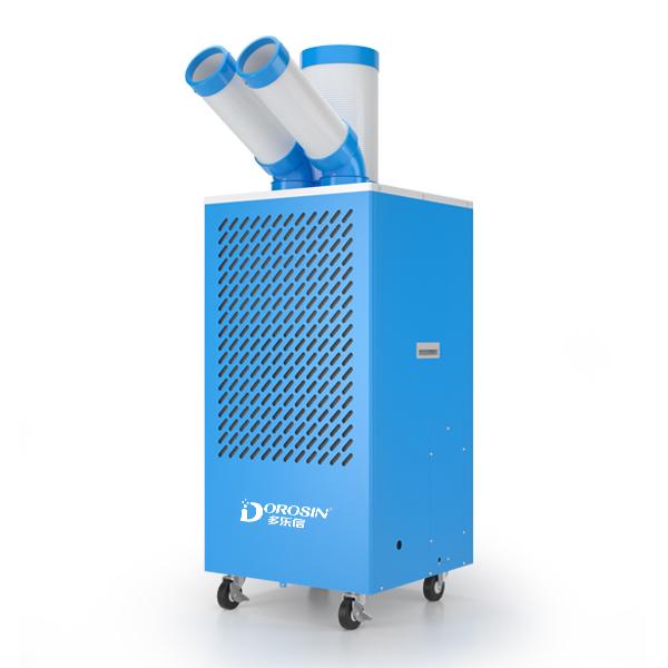 Máy lạnh di động Dorosin DAKC-45 (15.000 BTU)