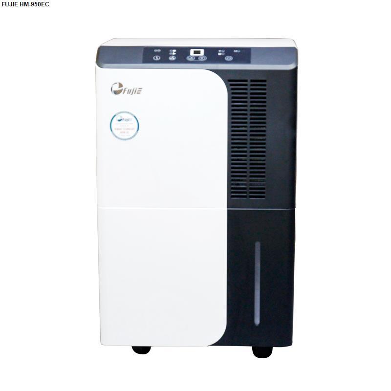 Máy hút ẩm Fujie HM-950EC ( 50 lít/ ngày)
